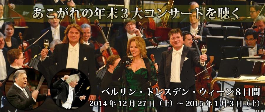 ネトレプコ、フローレス競演の「チャルダッシュの女王」など ネトレプコ、カウフマン夢の共演 イタリアとミュンヘン9日間